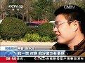 """河南助人青年殷永池 被赞是当天""""最美新闻人""""(图)"""