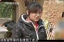 """南方周末:广东河源调查男子疑""""因扶老人被污自杀""""事件(图)"""