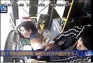 司机发病晕厥 乘客拉方向盘救全车人(4图)