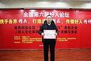2015年度中国好人网先进志愿者的表彰决定及获奖名单(图)
