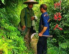 有一种震撼叫感动苗乡农民邮递员任永锋23年的真爱(6图)