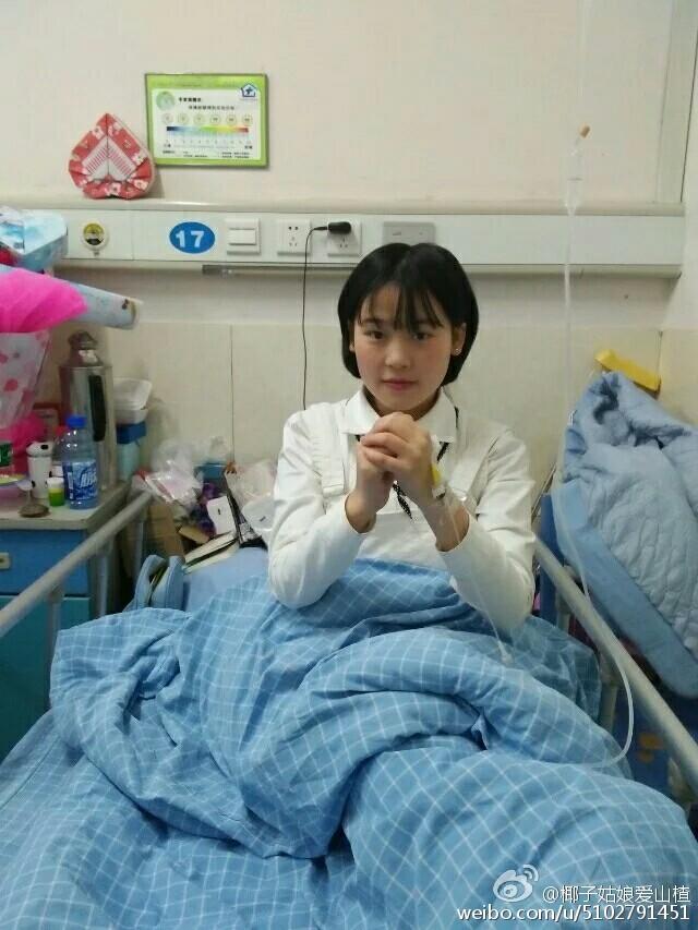 独腿患癌19岁女孩:请帮我捐眼角膜