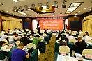 广西师大出版社:与中国好人网等联合主办全国第八届好人论坛(组图)