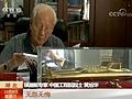 """93岁""""核潜艇之父""""曾30年没回家,女儿:你回家就是出差(组图)"""