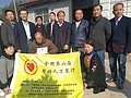 浠水新闻网:中国好人网来浠水开展公益活动(图)