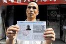 中国首位全盲考生:我今年46岁了,不想向命运低头(图)
