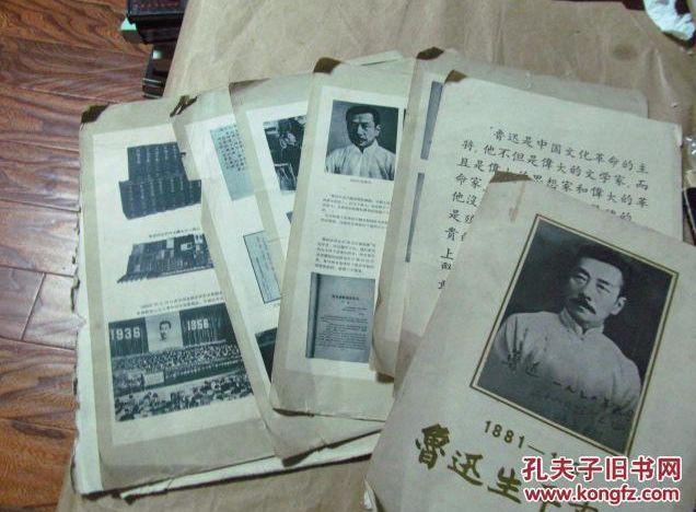 鲁迅的生平事迹_鲁迅一生的所有照片,都在这里了(组图) - 中国好人网