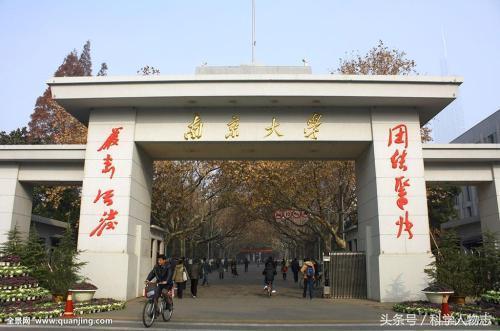 南京大学教授梁莹:从硕士一路抄袭到长江学者