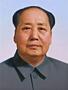 中国军网:又到毛泽东诞辰:缅怀永远不能忘却的伟人(组图)
