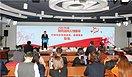 """年度""""助残新闻人物""""推举结果揭晓 中国好人网创办人谈方获提名奖(组图)"""