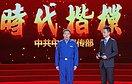 """蓝天有我 有我无敌!这位中国空军""""王牌旅长""""今天被授予""""时代楷模""""称号(4图)"""