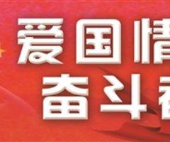 """躬耕煤海,为祖国""""开采""""光明 ——记中国矿业大学教授张东升(图)"""