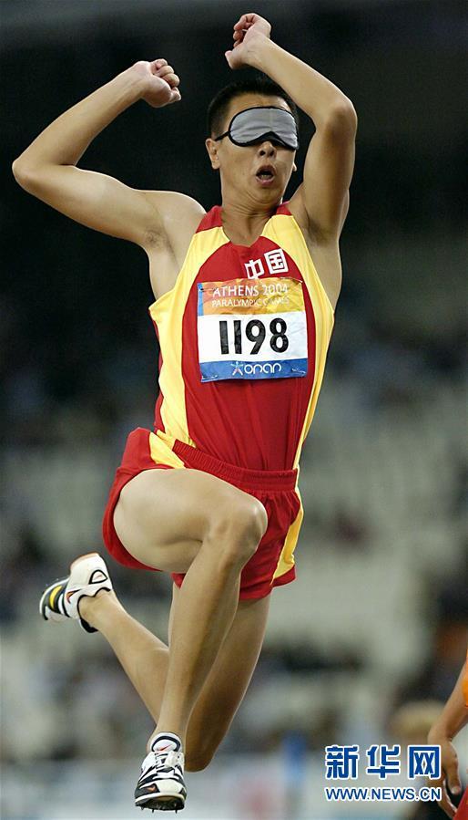 (新华全媒头条·图文互动)(5)共享出彩人生——中国残疾人体育的光荣与梦想