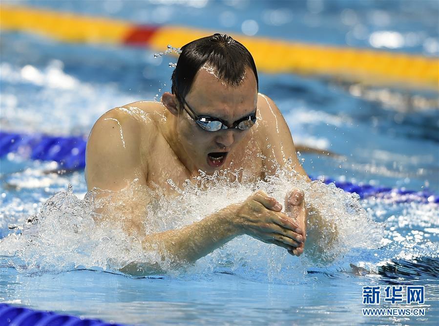 (新华全媒头条·图文互动)(11)共享出彩人生——中国残疾人体育的光荣与梦想