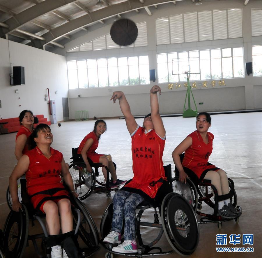 (新华全媒头条·图文互动)(13)共享出彩人生——中国残疾人体育的光荣与梦想