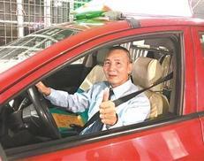 因为做了这件事,出租车司机获当次车费百倍奖励(图)