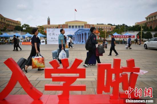 资料图 <a target='_blank' href='http://www.chinanews.com/'>中新社</a>记者 刘冉阳 摄