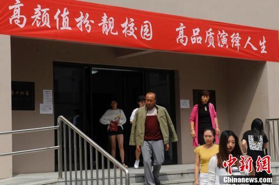 资料图 <a target='_blank' href='http://www.chinanews.com/'>中新社</a>记者 韦亮 摄