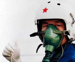 (为了民族复兴·英雄烈士谱)冯思广:生死关头他选择保护群众(图)