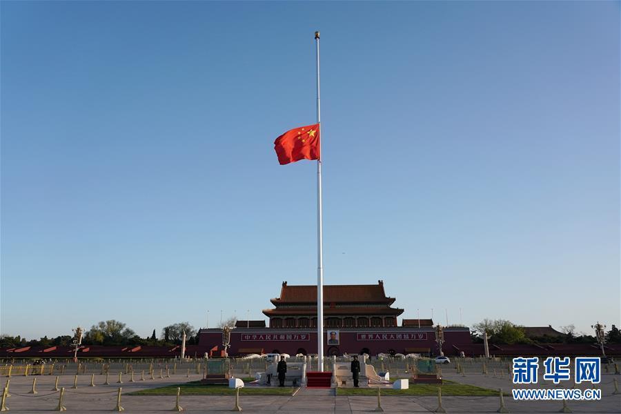(新华全媒头条·图文互动)(25)钟华论:在民族复兴的历史丰碑上——2020中国抗疫记