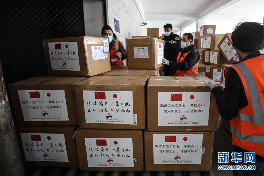 (新华全媒头条·图文互动)(30)钟华论:在民族复兴的历史丰碑上——2020中国抗疫记