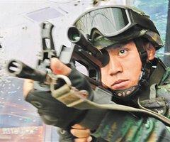 """以青春之我,为人民而战  ——记""""中国武警十大忠诚卫士""""彭星(图)"""
