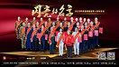 """军魂不朽,荣光永驻,2020年度""""最美退役军人""""震撼发布!(组图)"""