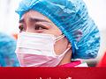 新华社:今天是第110个国际护士节,这些故事,你还记得吗?(组图)