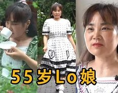 上海55岁穿公主裙阿姨冲上热搜!8年帮助2000多位残疾人改鞋…网友:心存善念,永远年轻(组图)