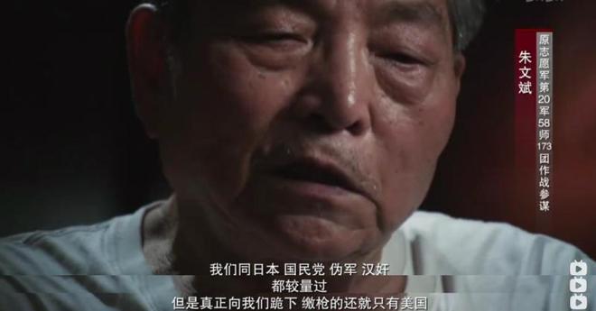 对长津湖的胜利说三道四的人,他们究竟想干什么?