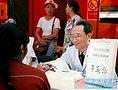 感动中国2006候选人——华益尉:人民的好军医(图)