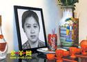 广东中医院护士长叶欣牺牲在抗非典战场上(2图)