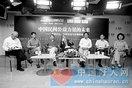 中国民间公益力量的现状与未来(图)