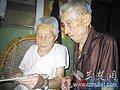 海峡隔断36载 浠水籍台湾老兵为妻写500万字情书(4图)