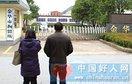 都市快报:扶起摔倒老人的吴俊东已赔7万 但因拒签悔过书可能在拘留所过年(图)