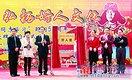 """南方日报:""""中国好人网""""与广州75中合办烈士子培养基地(图)"""