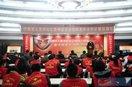 中国好人获授星沙荣誉志愿者徽章 两地组织牵手志愿服务项目化合作(4图)