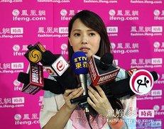 凤凰时尚携手两岸三地名人 传爱到台湾(5图)
