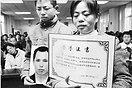 """深圳首颁""""雷锋法""""为好人撑腰(2图)"""